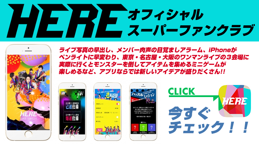 here official site